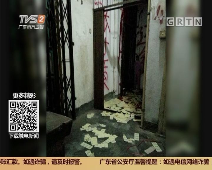广州天河:对面屋遭人追债 四邻皆受影响