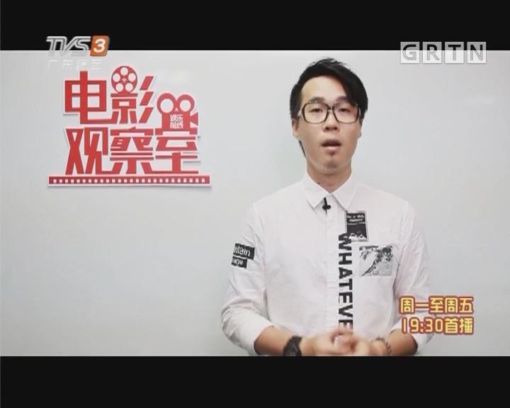 真人版《银魂》暑假压轴登场 角色剧情神还原!