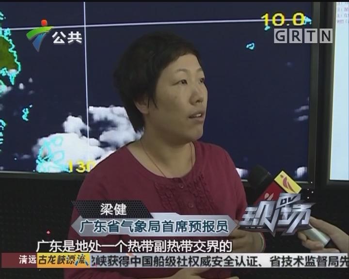 广州秋天再等2个月 立秋最高气温达32.8℃