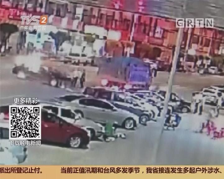 """东莞长安:违规调头撞车 英雄救美要""""顶包"""""""