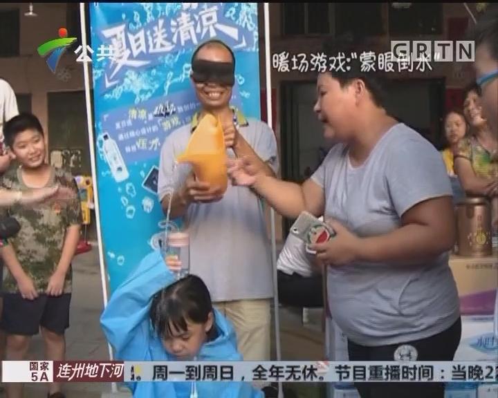 夏日送清凉第20站——广州白云区石马村