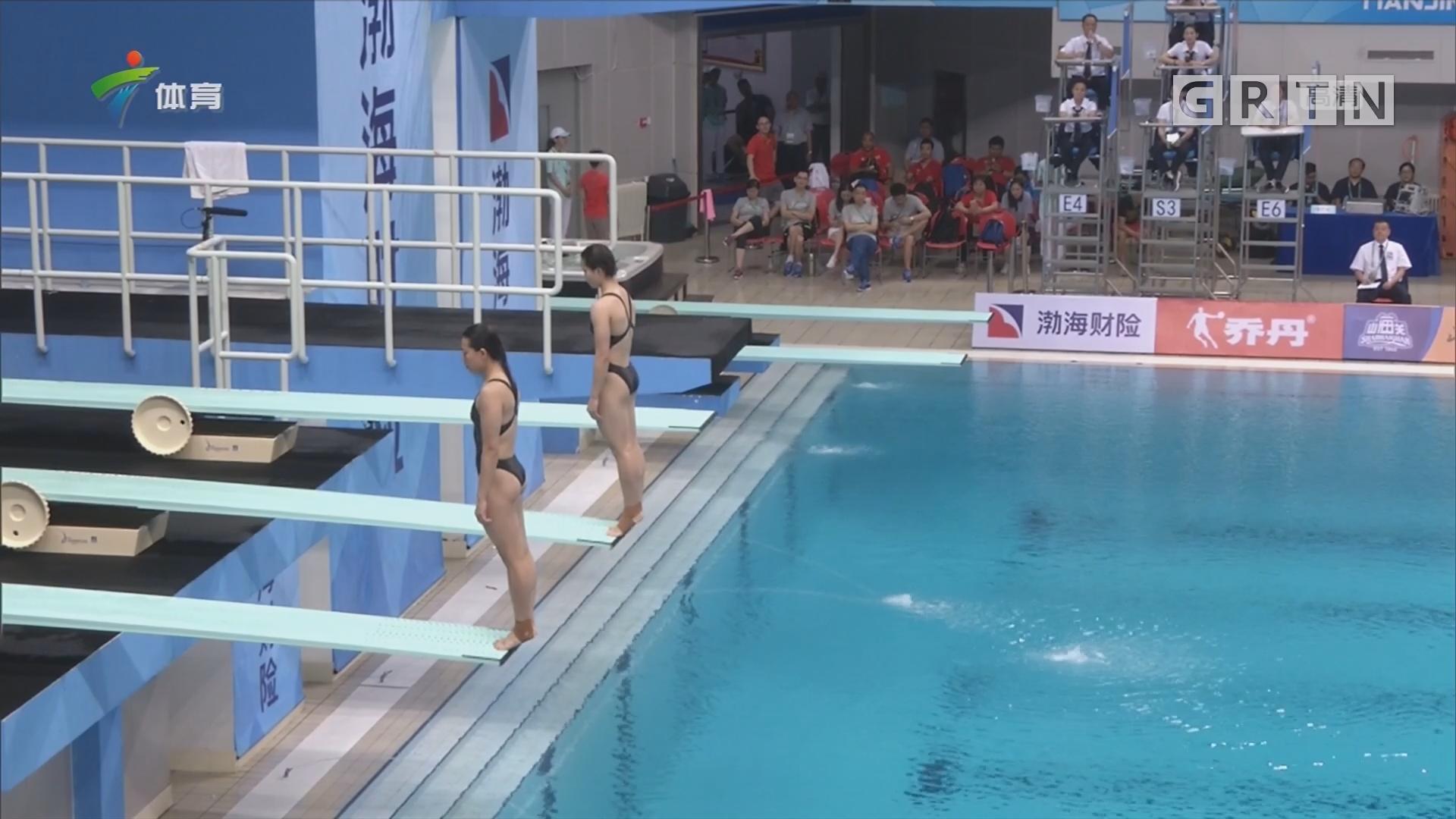 全运会跳水决赛开战 广东跳水队剑指团体冠军