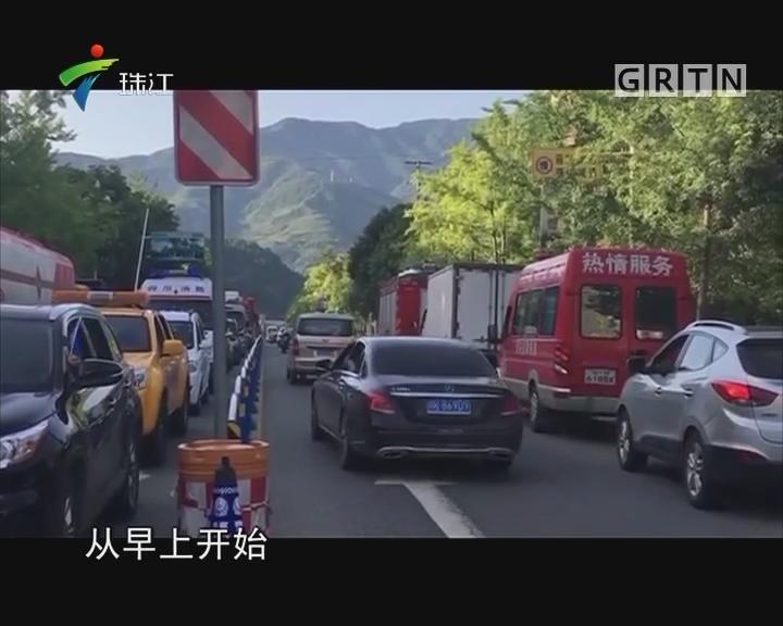 记者直击:省道205平武至九寨沟交通管制