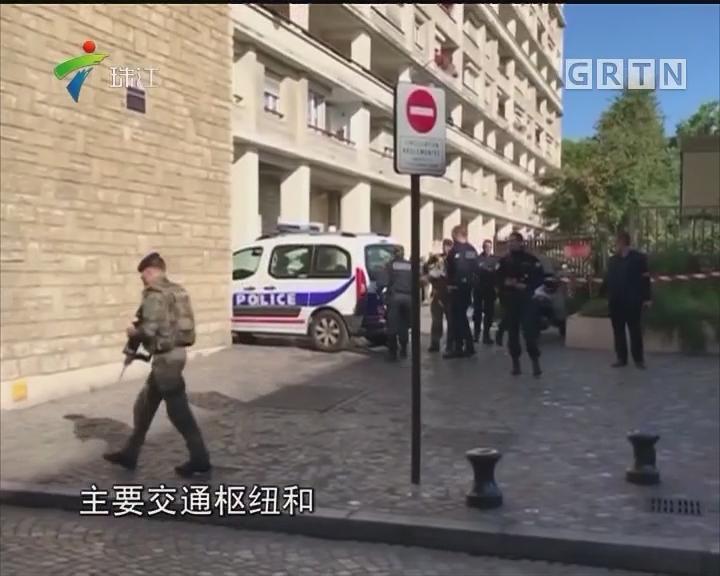 巴黎再发惨案 轿车冲撞军人