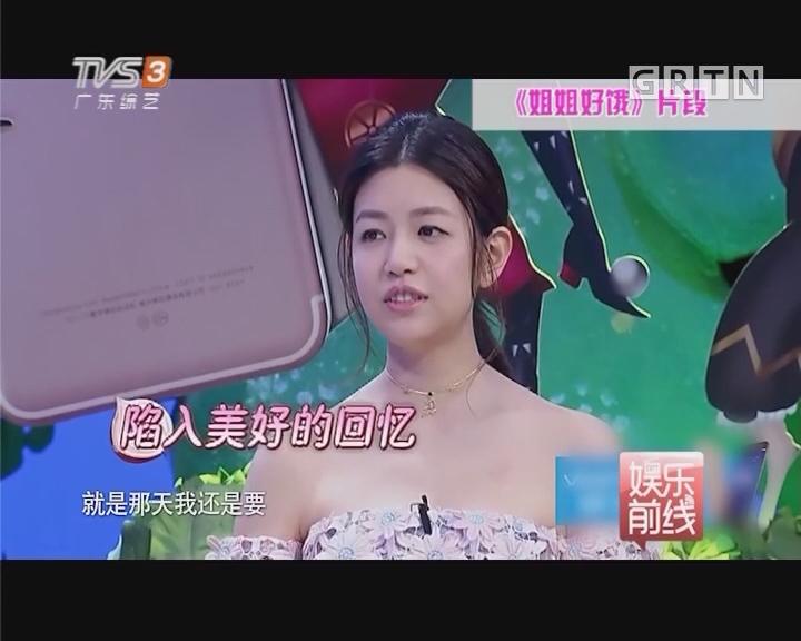 陈晓陈妍希婚后首同台 牵手贴面大秀恩爱