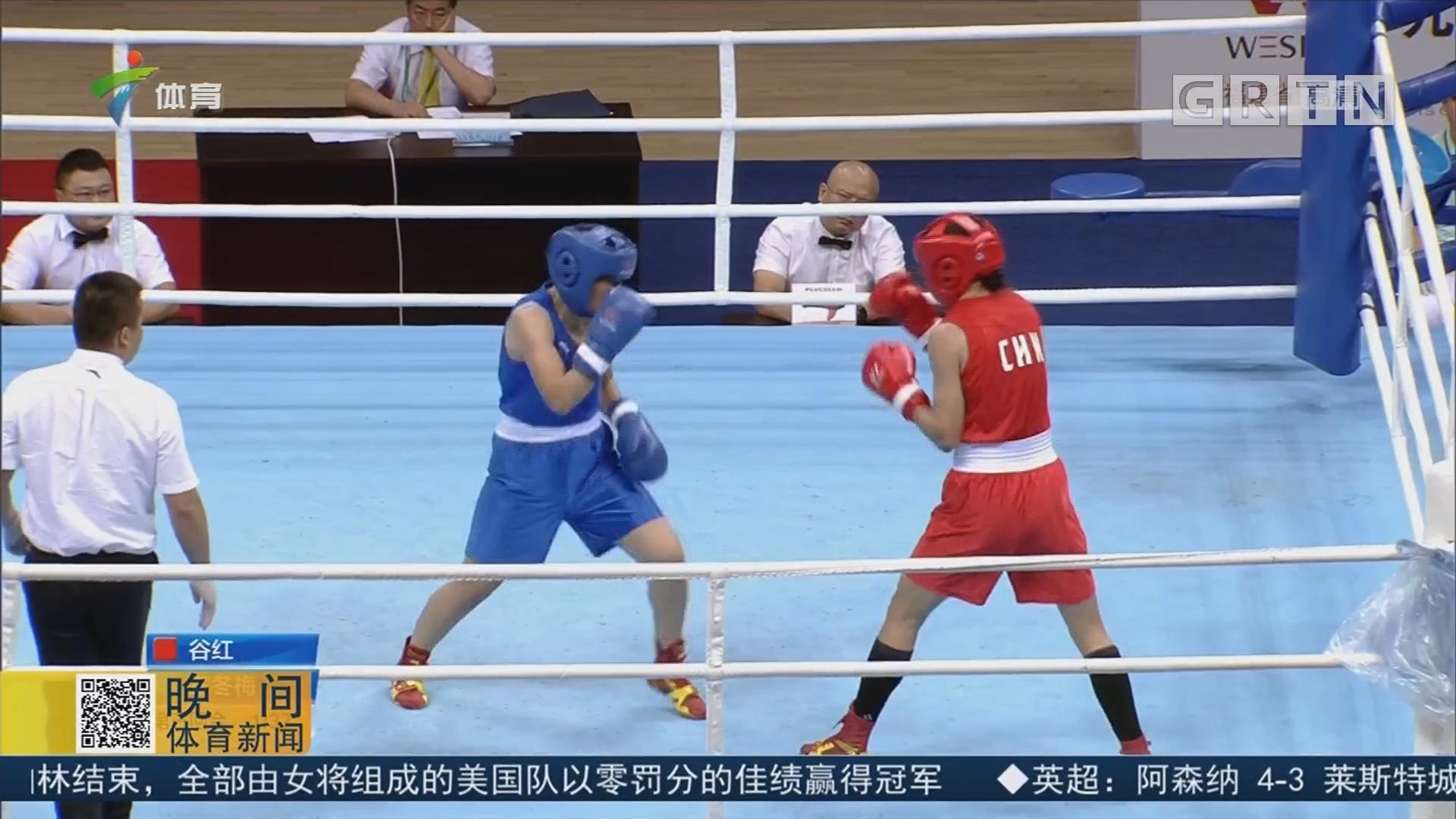 李倩晋级全运会女子拳击75公斤级决赛