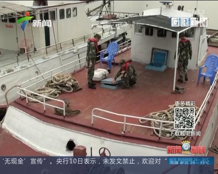 广东海警在南沙水域查扣涉嫌走私成品油约120吨