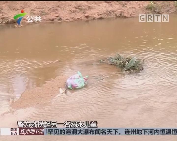 """江门:少年河边抓鱼遇溺 众人拉起""""人墙""""营救"""