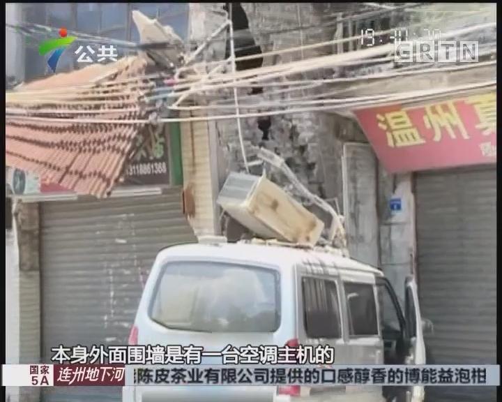 佛山:小车撞上民房 多部门现场指挥交通