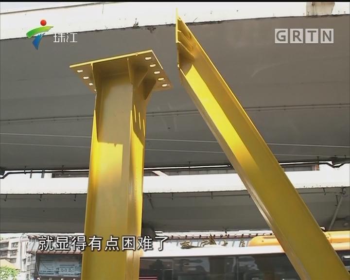 广州环市西龙门架今晨被撞