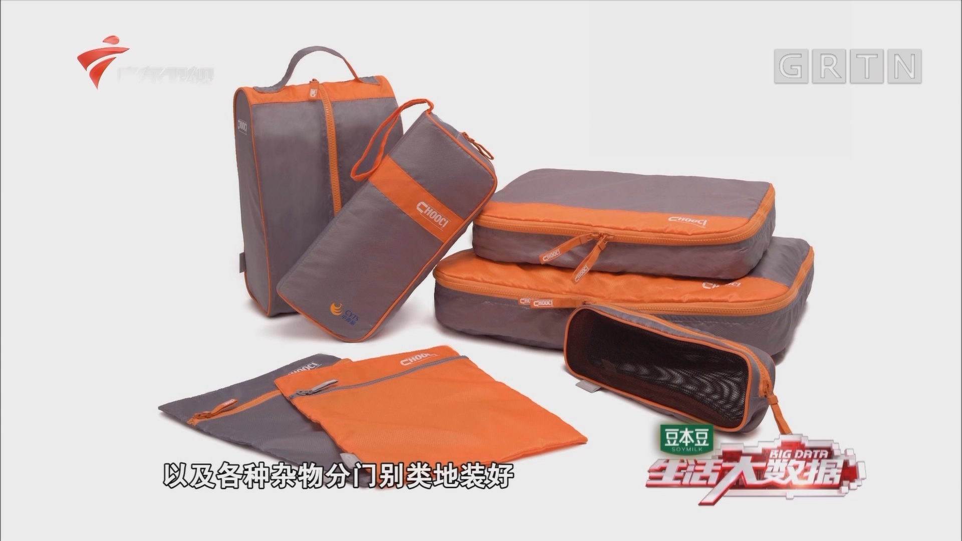 高效的行李收纳指南