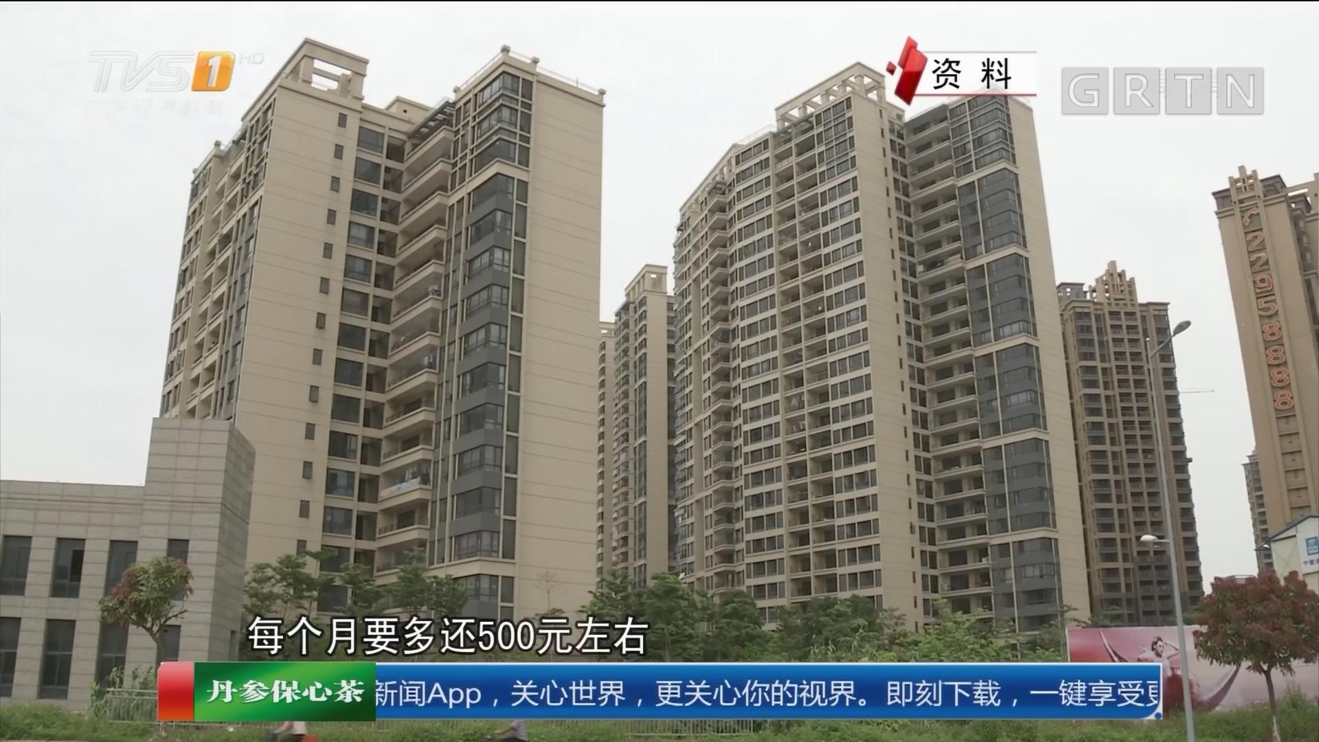 广州:今起多家银行首套房贷利率上调5%