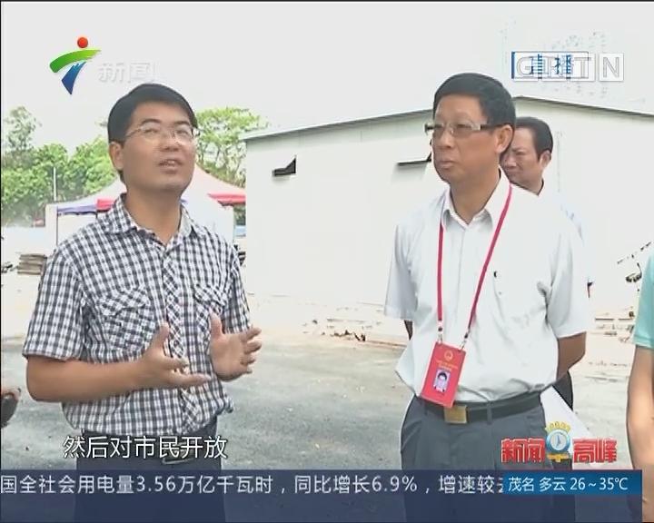 广州将建2.8公里江景缓跑经