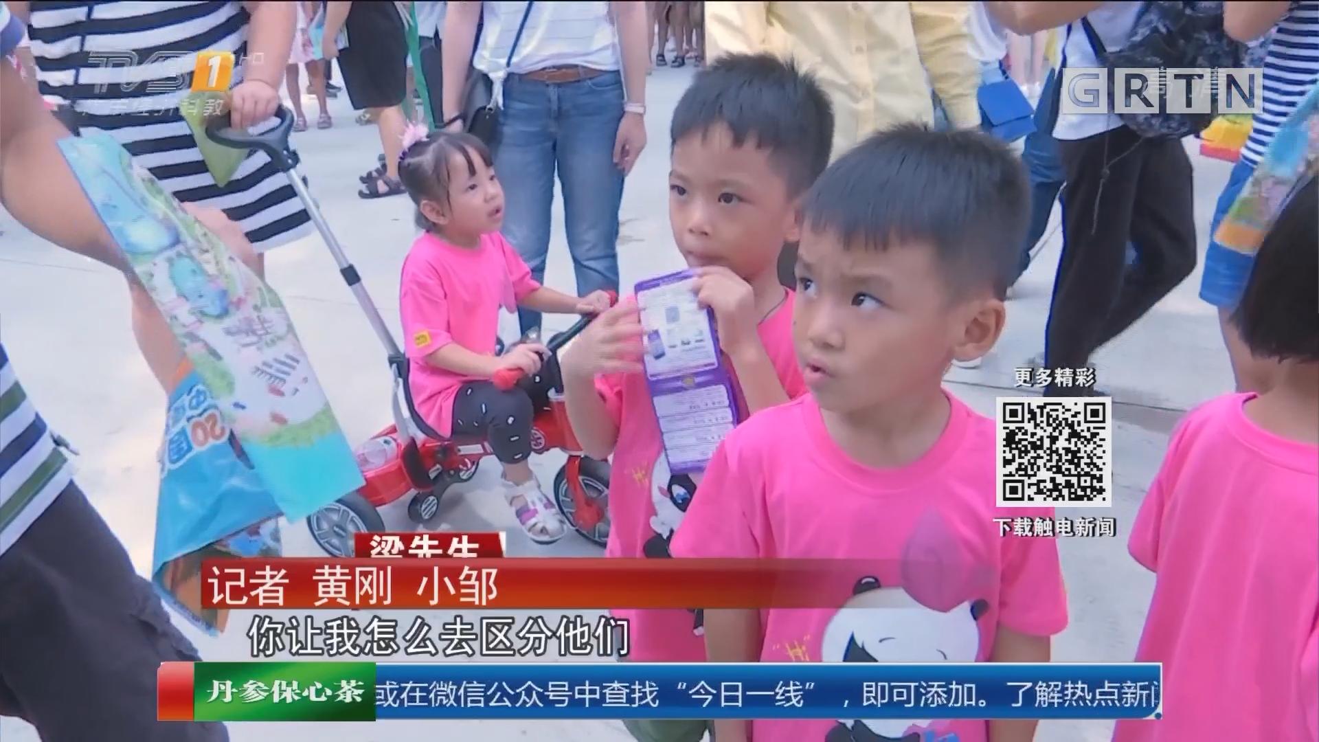 广州:百对双胞胎齐齐亮相