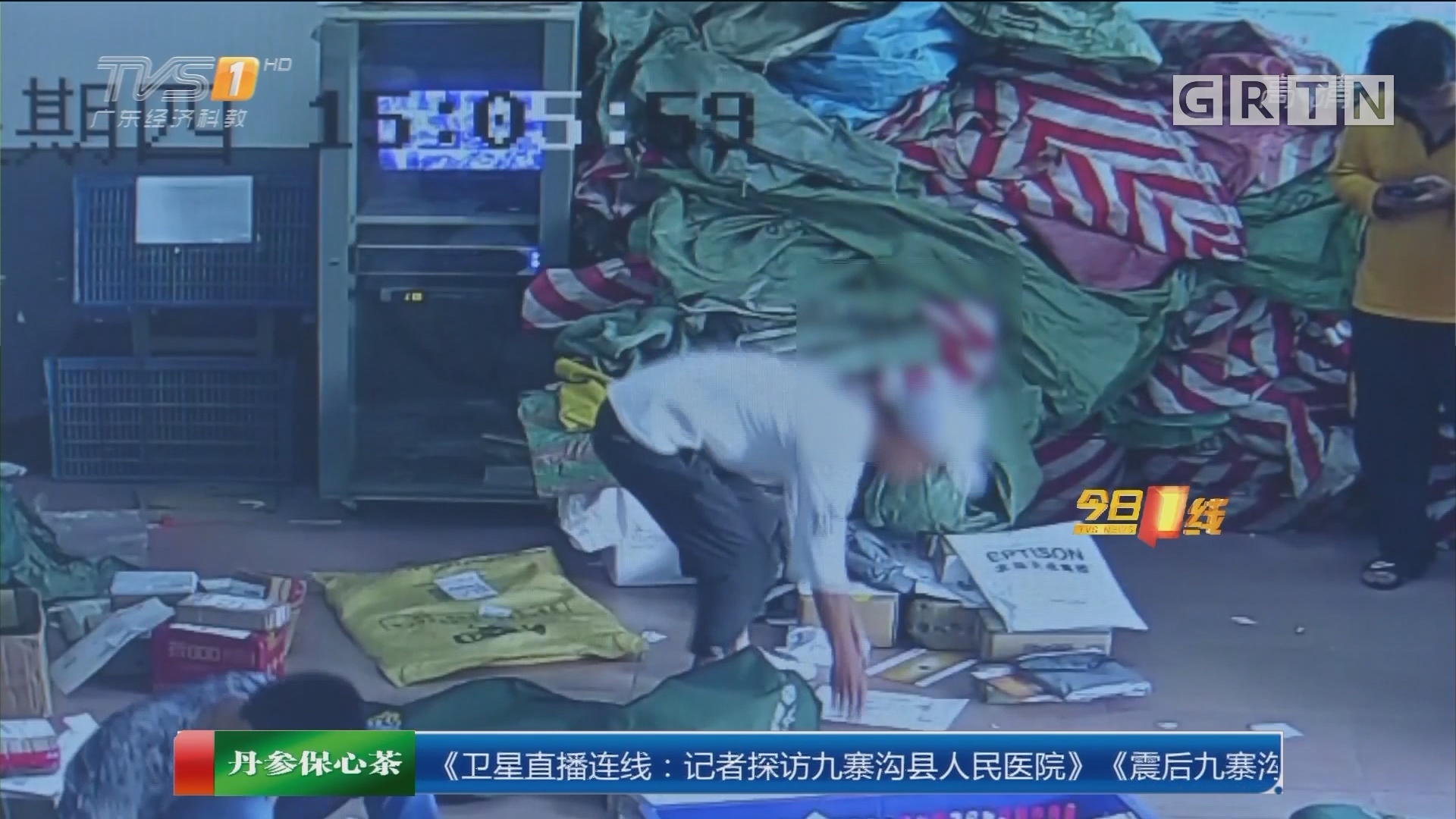 潮州潮安:快递员监守自盗7万金饰 被刑拘