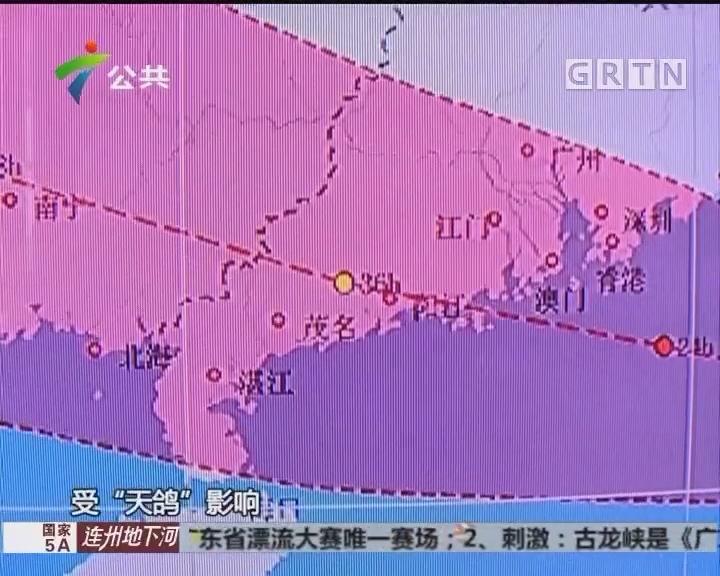 """""""天鸽""""携风带雨明日登陆广东 各部门落实防御措施"""