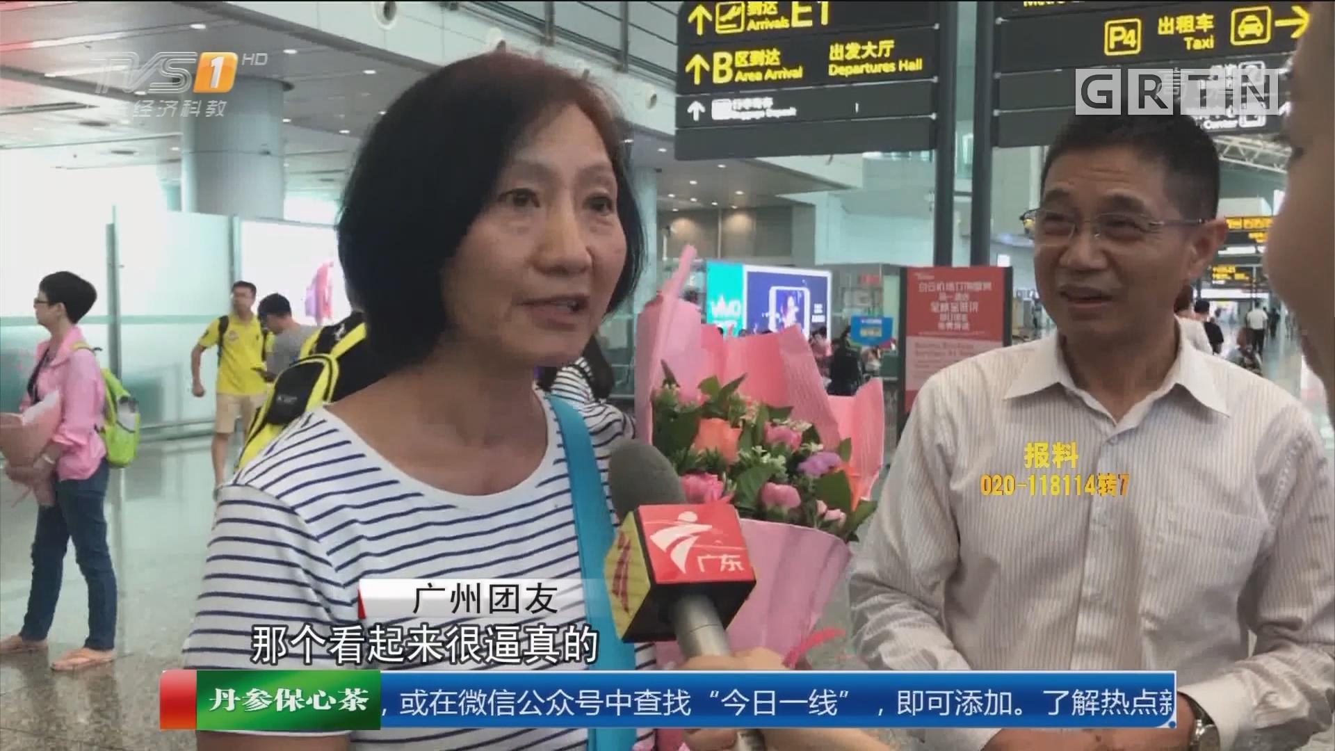 广州:震后九寨沟旅游团陆续返穗