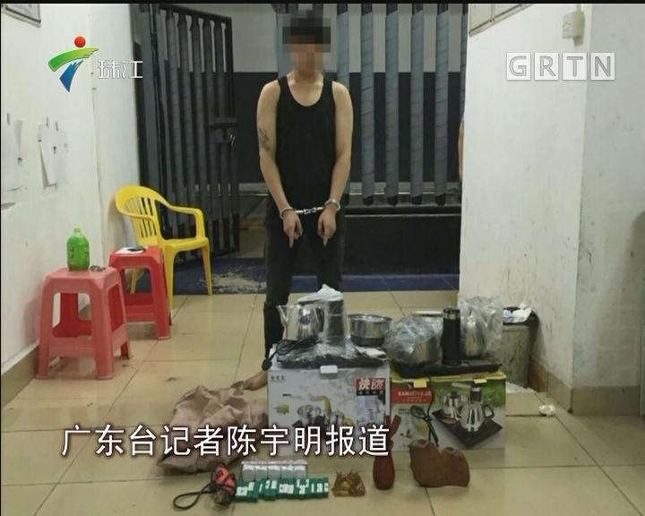 中山:19岁小偷太嚣张 作案后留字条威胁烧厂