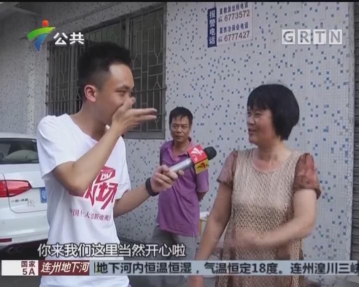 夏日送清凉第24站——南海区桂城