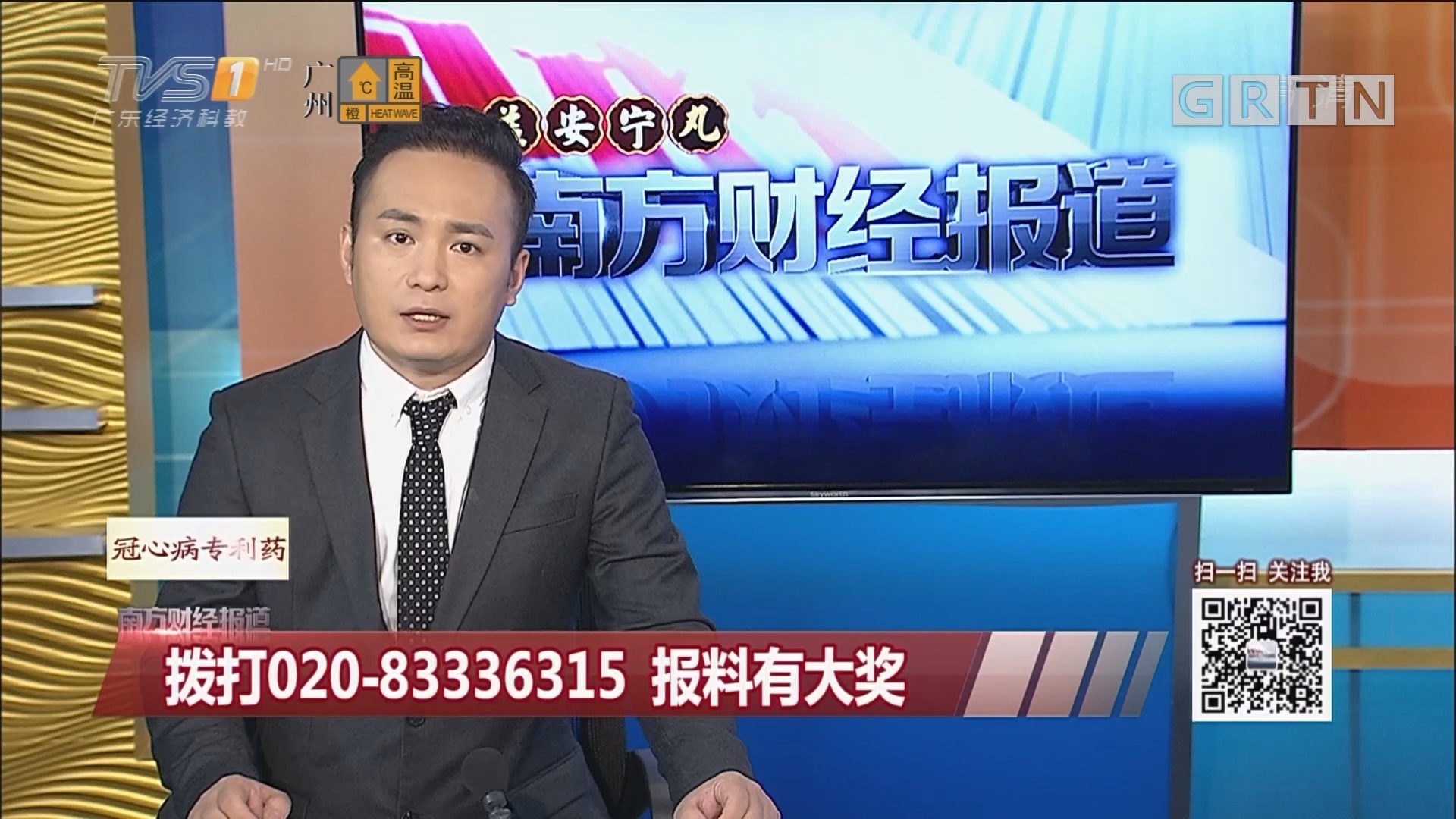 新疆精河县6.6级地震 救援力量已展开救援