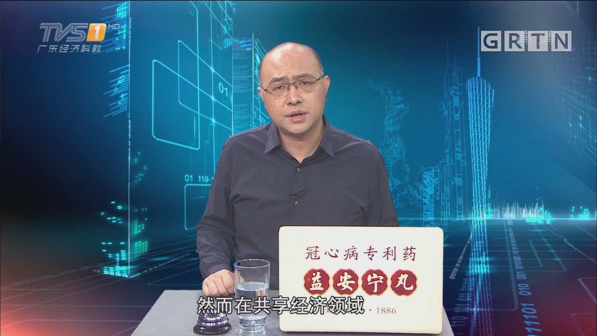 [HD][2017-07-31]马后炮:儿童骑共享单车身亡 谁之过?