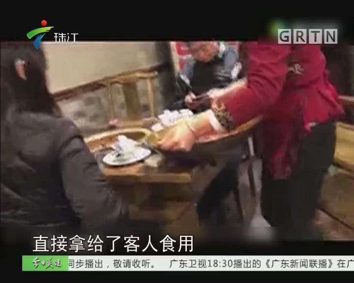 火锅残羹提炼后又上餐桌 老板经理被逮捕