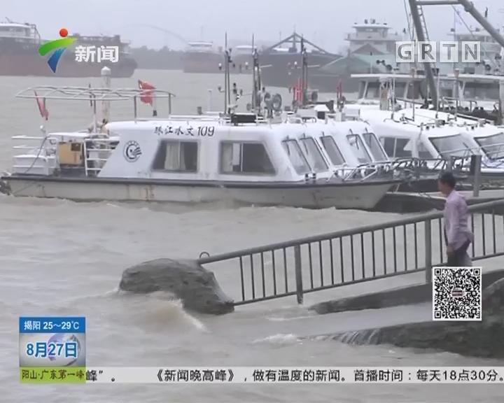 """""""帕卡""""来袭 广州南沙:台风""""帕卡""""携强风劲雨"""