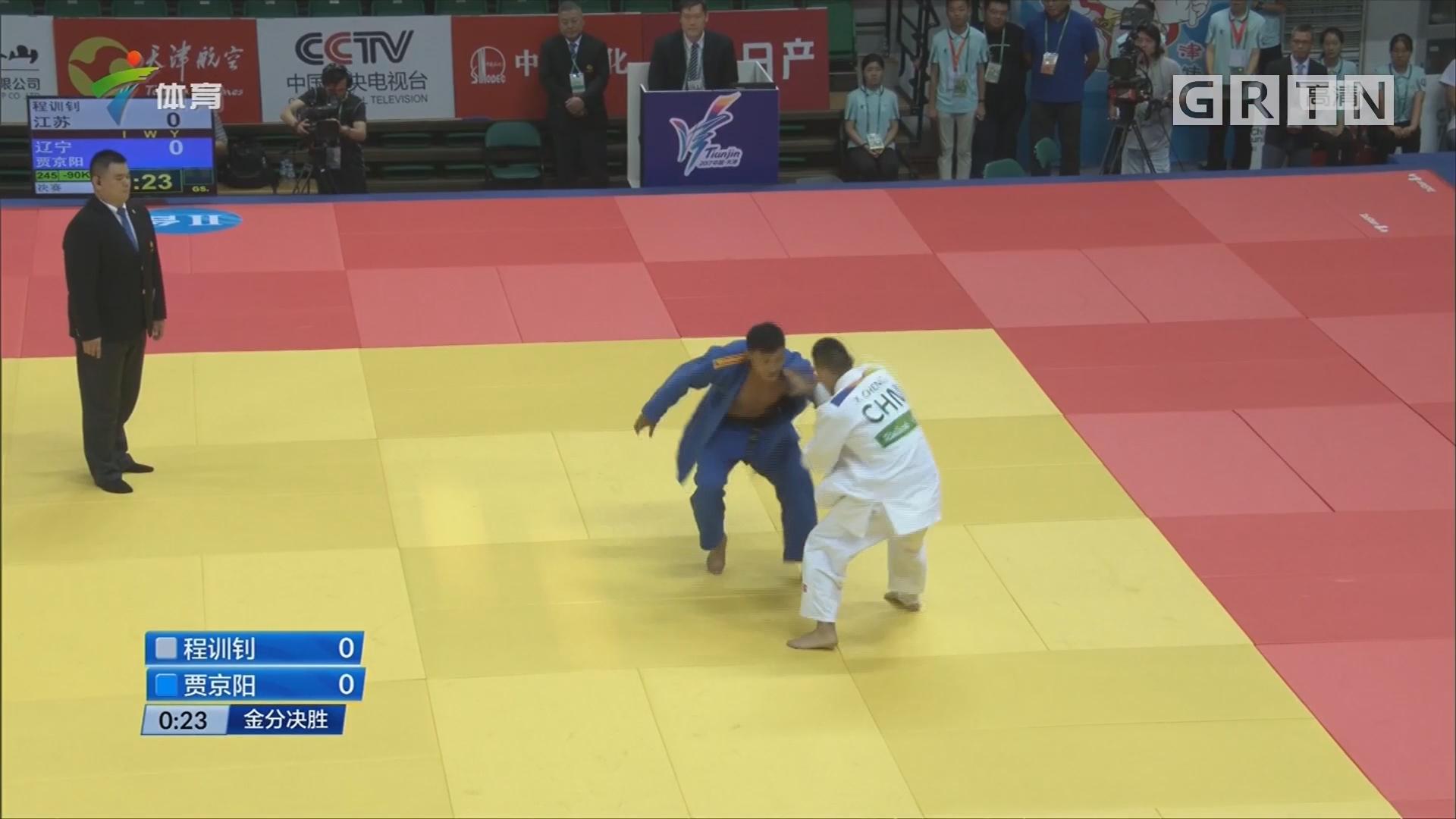 全运柔道 内蒙古、江苏分获男子81公斤以下级、90公斤以下级冠军