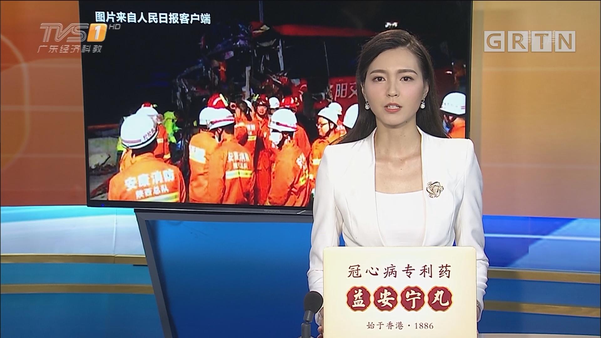 京昆高速陕西安康段发生重大交通事故 造成36人死亡13人受伤