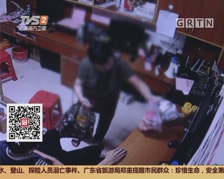 深圳:六旬老太盗窃被罚 隐瞒家人报假警