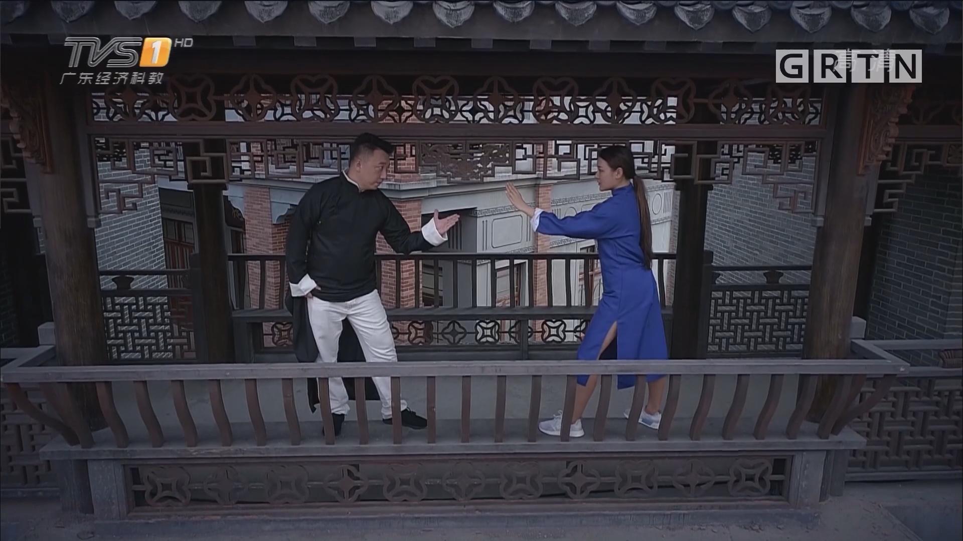 西樵山国艺影视城——《一代宗师》