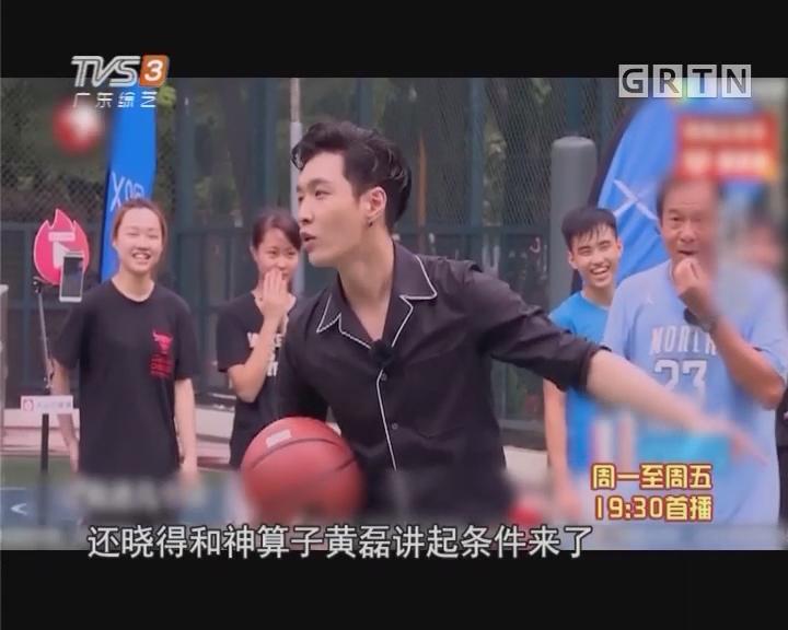 张艺兴:我们年轻演员真的有在努力