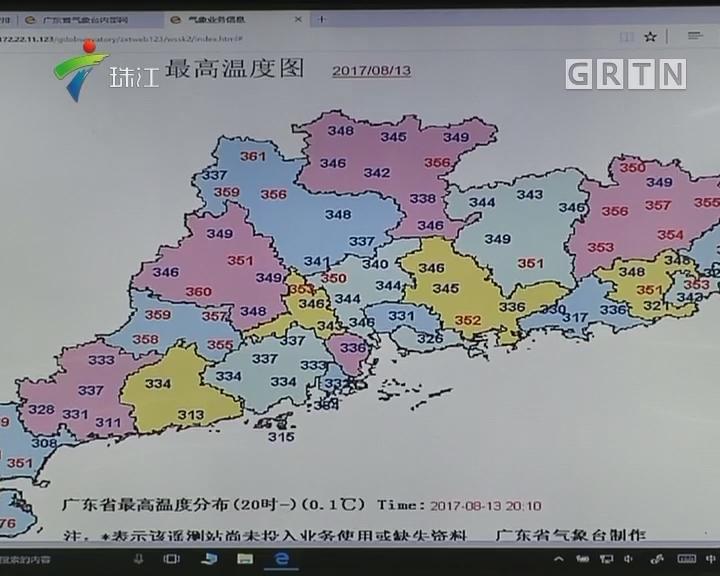 """台风""""榕树""""生成 广东高温持续"""