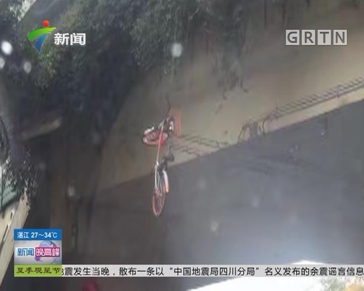 """恶意损坏共享单车:单车""""飞""""上天 台危险!"""