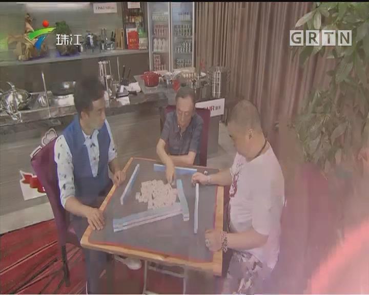 [2017-08-27]粤韵风华:英俊黄厨房