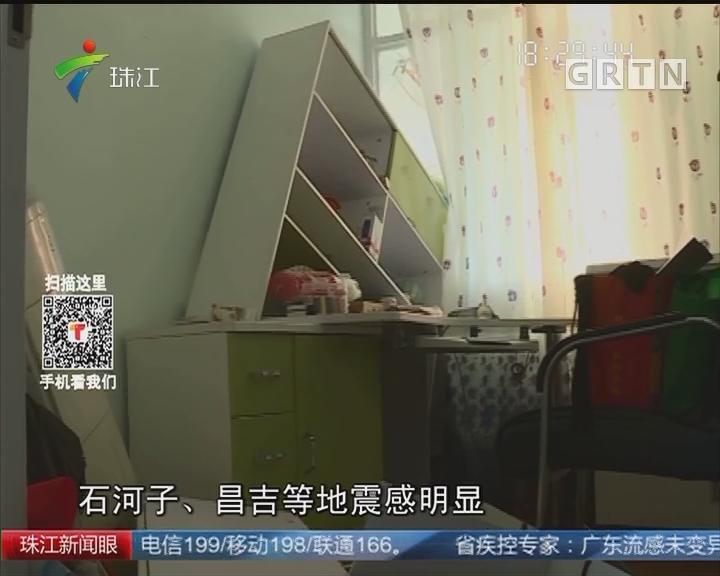 新疆精河县6.6级地震 致32人受伤