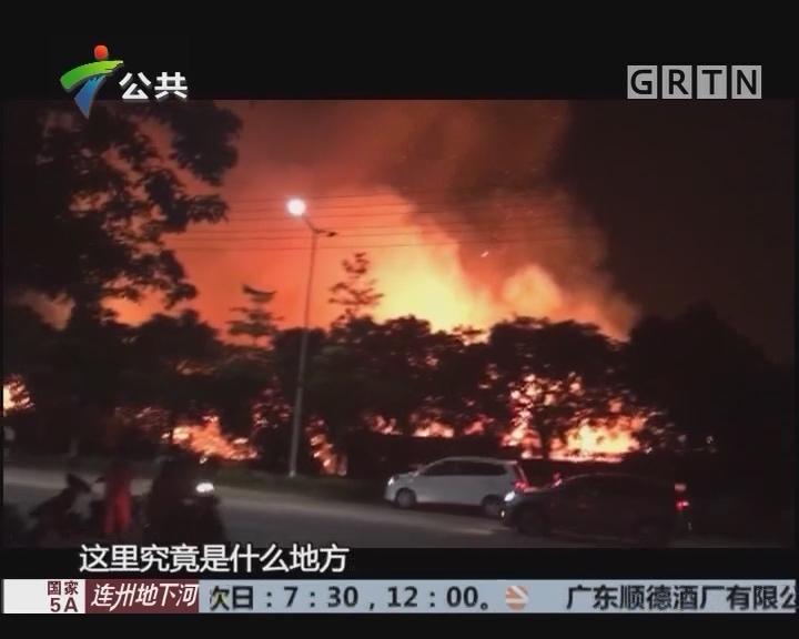 顺德:高新区大火 废置酒楼被烧焦