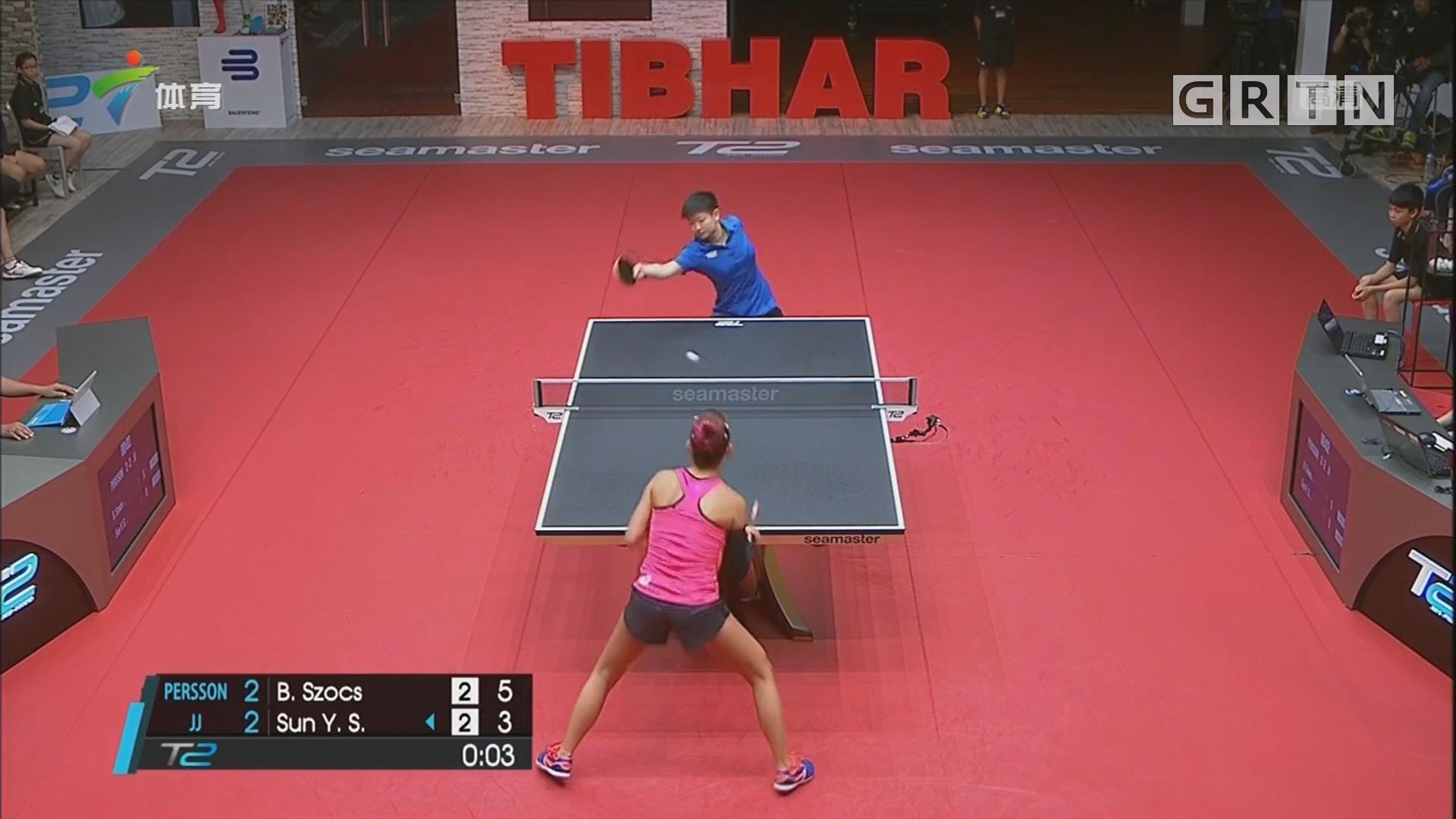 T2亚太乒乓球联赛 中国小将一喜一忧