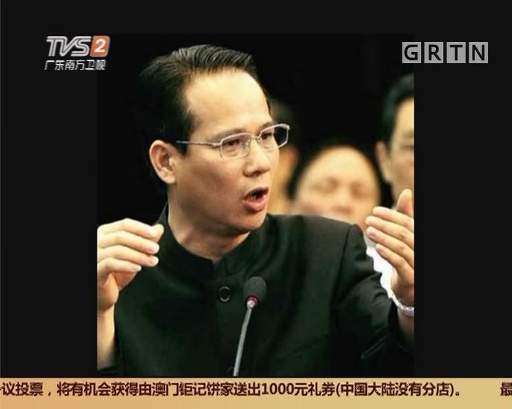 """东莞:""""太子辉""""组织卖淫 被判无期徒刑"""