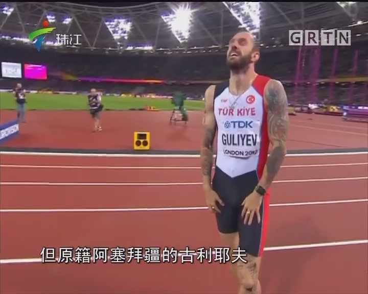 田径世锦赛:古利耶夫200米爆冷夺冠