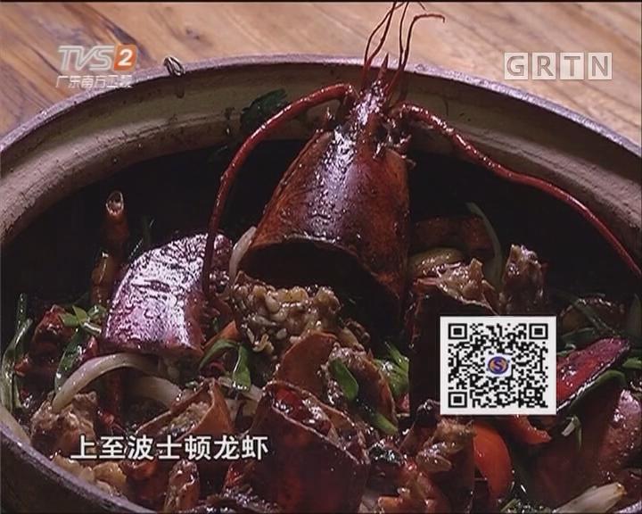 老广深夜食堂:沙煲里的美味交响曲