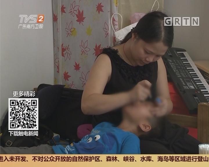广州白云:玩耍中意外受伤 7岁孩童左眼失明