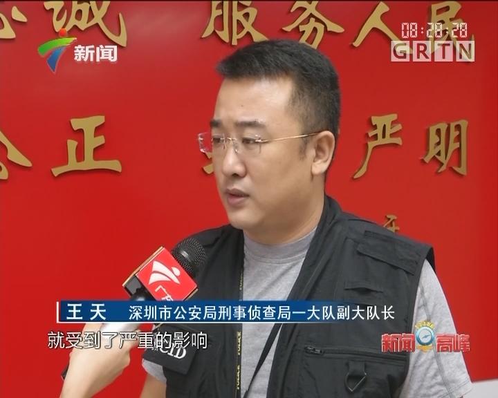 深圳:东躲西藏19年 抢劫杀人案疑犯终被抓