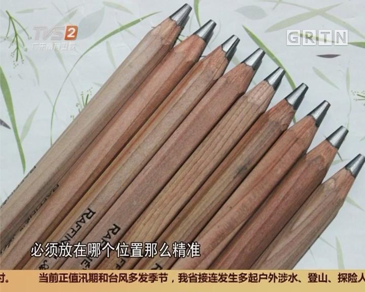 """""""网红""""铅笔:""""网红""""铅笔走俏 主打无铅毒"""