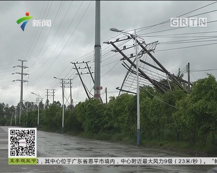 """""""帕卡""""来袭 中山:斗门大桥临时封闭 全市三停"""