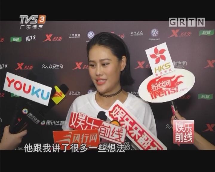 灵魂歌手袁娅维领跑广州站 大曝非常关注《中国有嘻哈》