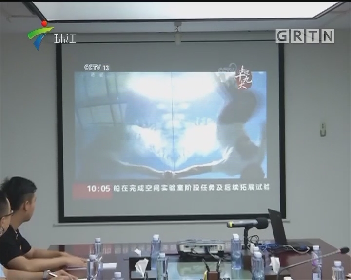 《还看今朝——广东篇》收视反响热烈