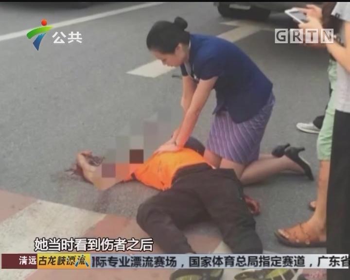 骑行者被货车撞倒 多名空姐跪地抢救