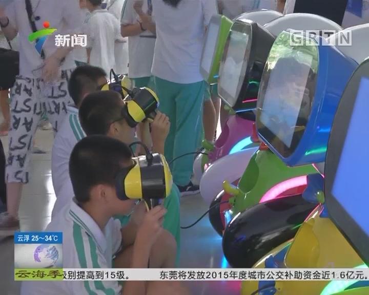 广州:天河区2017全国科普日活动今天下午启动