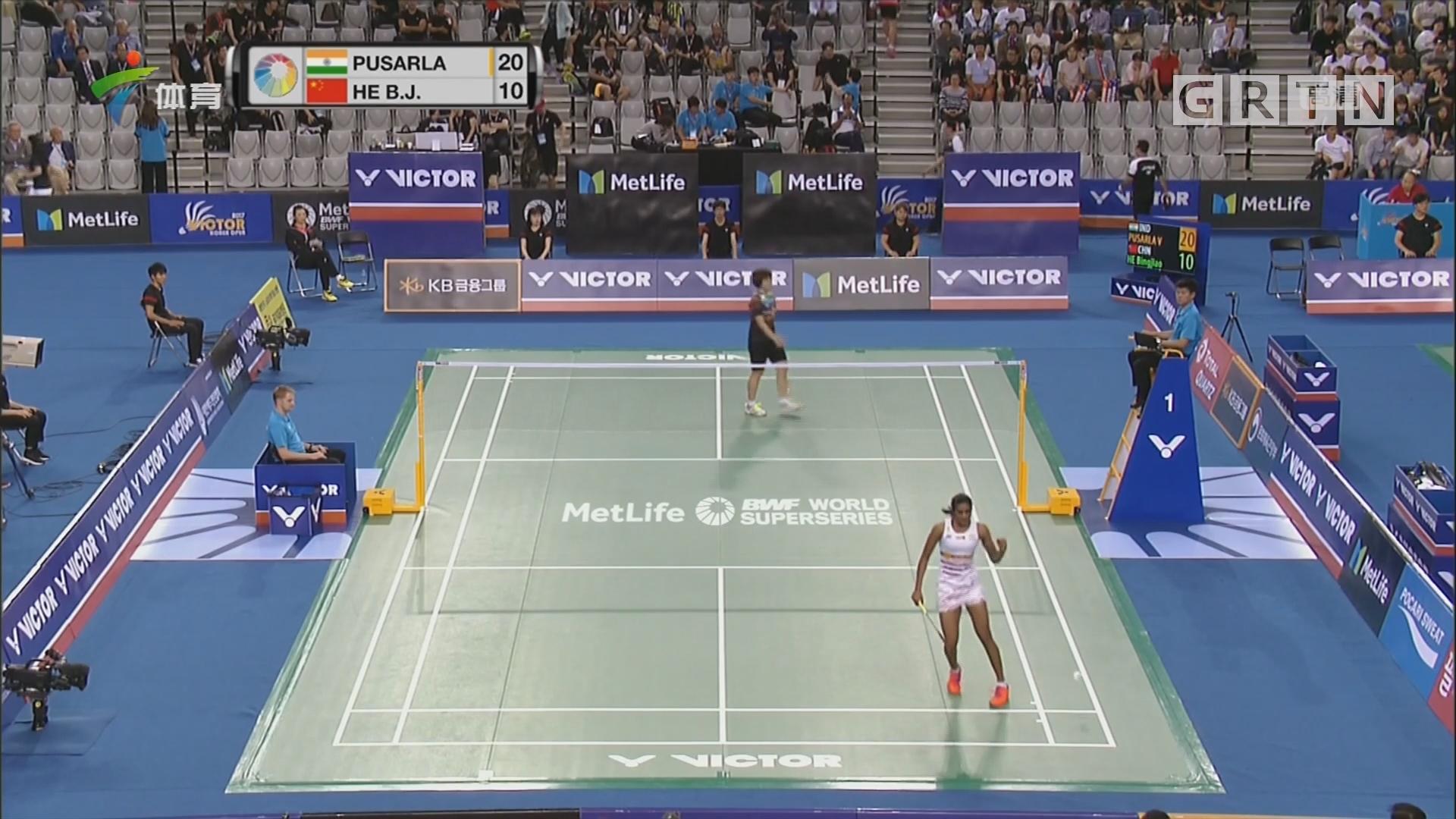 韩国羽毛球公开赛女单半决赛 何冰娇遗憾出局